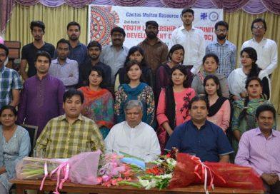 Youth Leadership program inaugurated in Multan