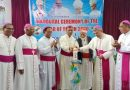 """Catholic Church in Pakistan officially declared year 2020 as """"Year of Youth"""""""
