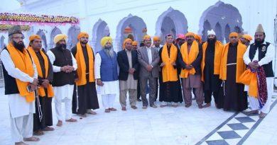 Interfaith Delegation visited to Nankana Sahib