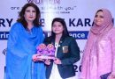 Pakistani Catholic Mother and Daughter received Award in games