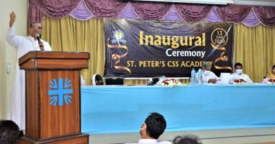 Inauguration of Academy for the preparation of CSS Special Exams