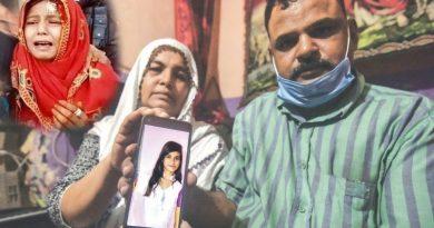 Arzoo Raja case in Pakistan | Catholics in Pakistan