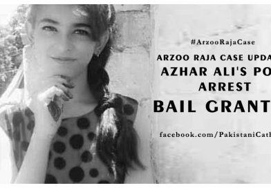 Arzoo Raja Case Updates: Azhar Ali's post arrest bail granted