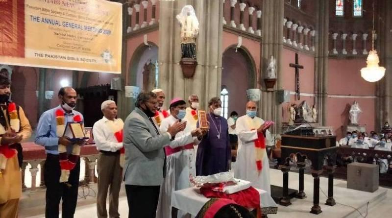 Lahore: Launching of Holy Bible in Punjabi Language
